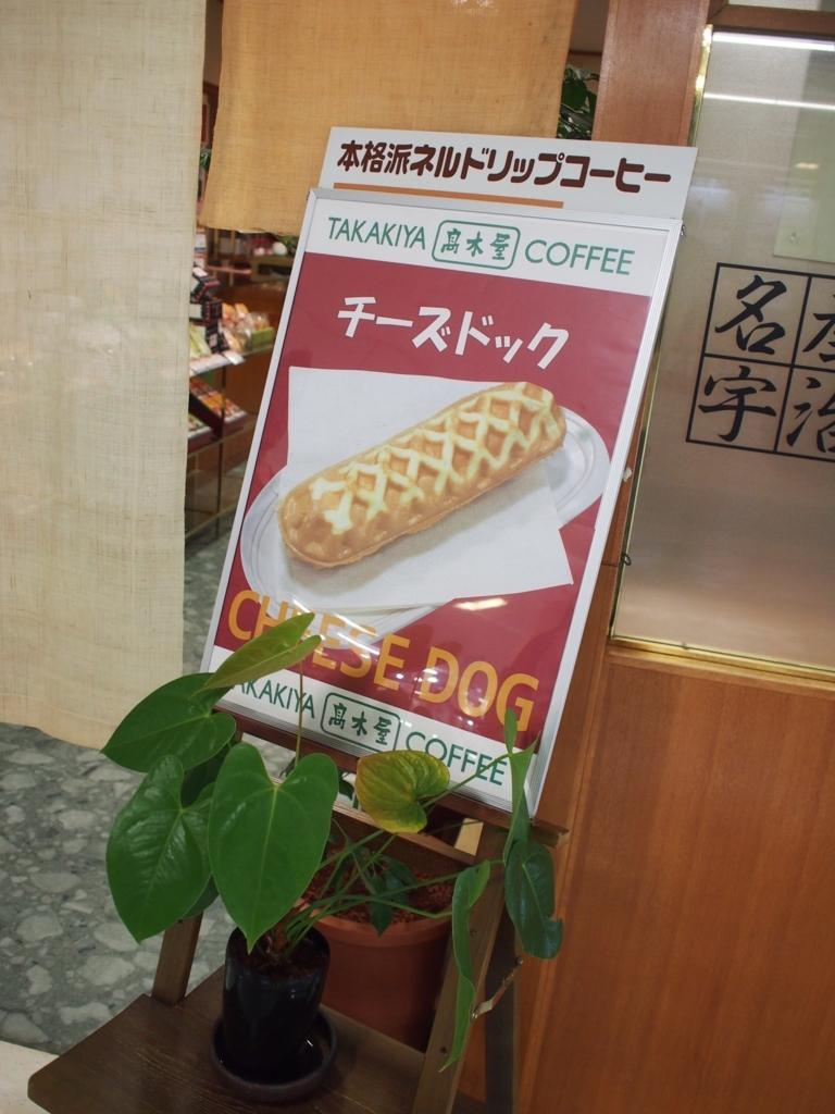 f:id:sagawatomomi:20171109151821j:plain