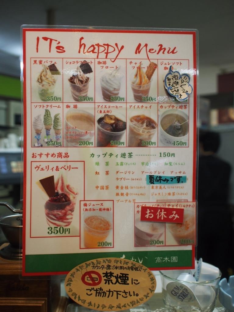 f:id:sagawatomomi:20171109151932j:plain