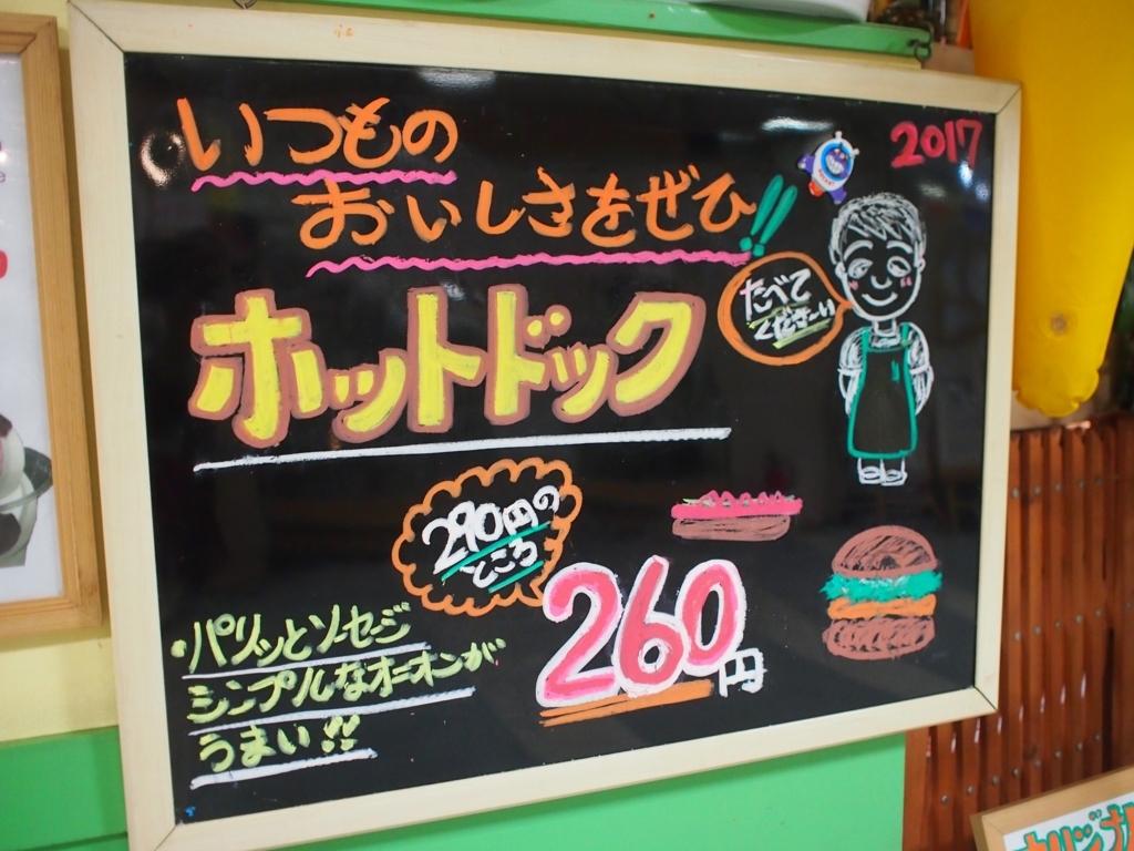 f:id:sagawatomomi:20171109152109j:plain