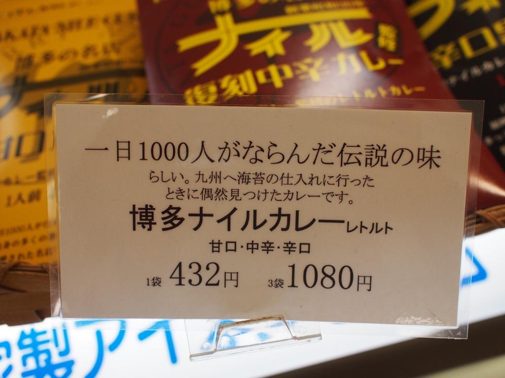 f:id:sagawatomomi:20171110015204j:plain