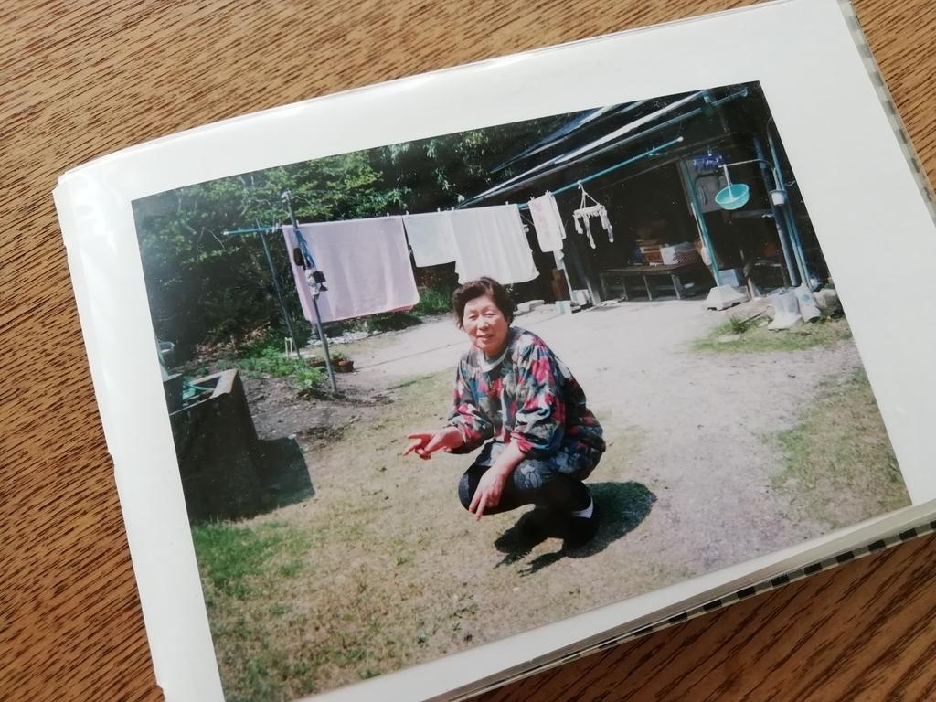 f:id:sagawatomomi:20181001234346j:plain