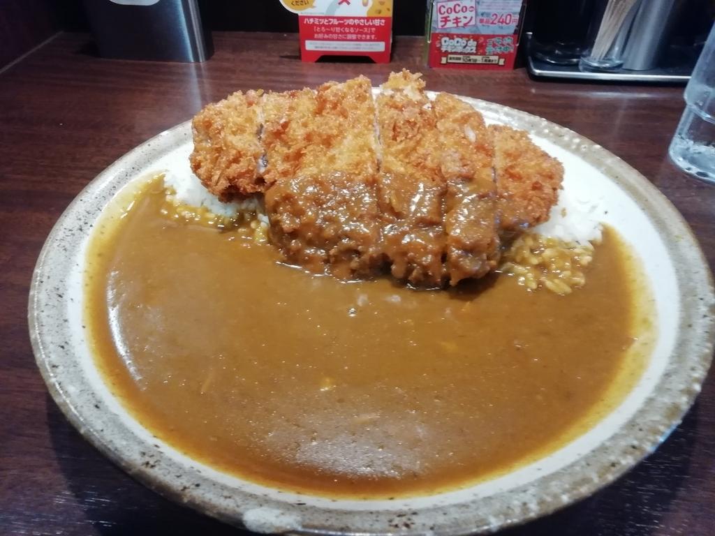 f:id:sagawatomomi:20181101180710j:plain