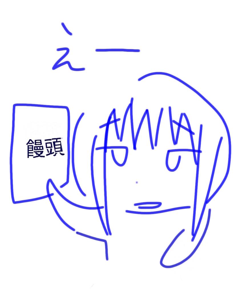 f:id:sagawatomomi:20181205212036j:plain