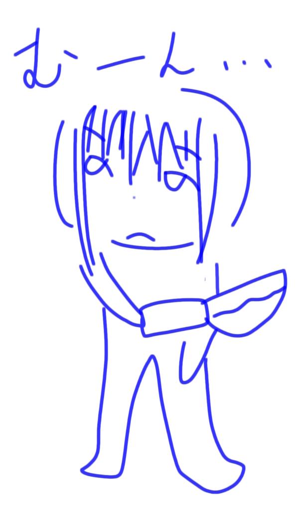 f:id:sagawatomomi:20181207235138j:plain