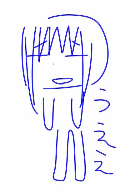 f:id:sagawatomomi:20181219204044j:plain