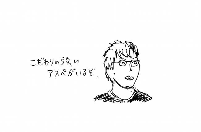f:id:sagawatomomi:20190114175418j:plain