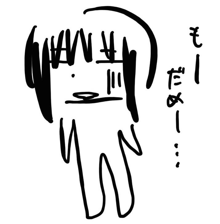 f:id:sagawatomomi:20190313031947j:plain