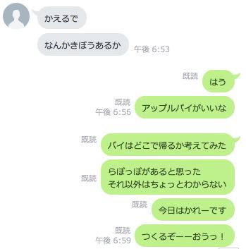 f:id:sagawatomomi:20190315223306p:plain