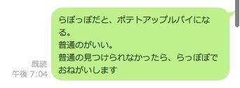 f:id:sagawatomomi:20190315225246p:plain