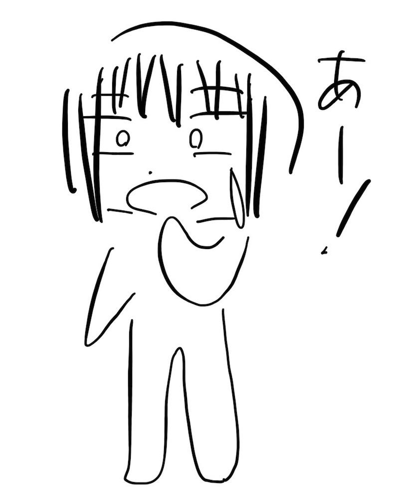 f:id:sagawatomomi:20190319011220j:plain
