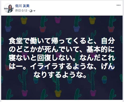 f:id:sagawatomomi:20190419234841p:plain