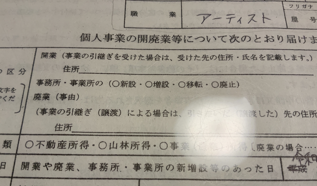 f:id:sagawatomomi:20190611143305j:plain