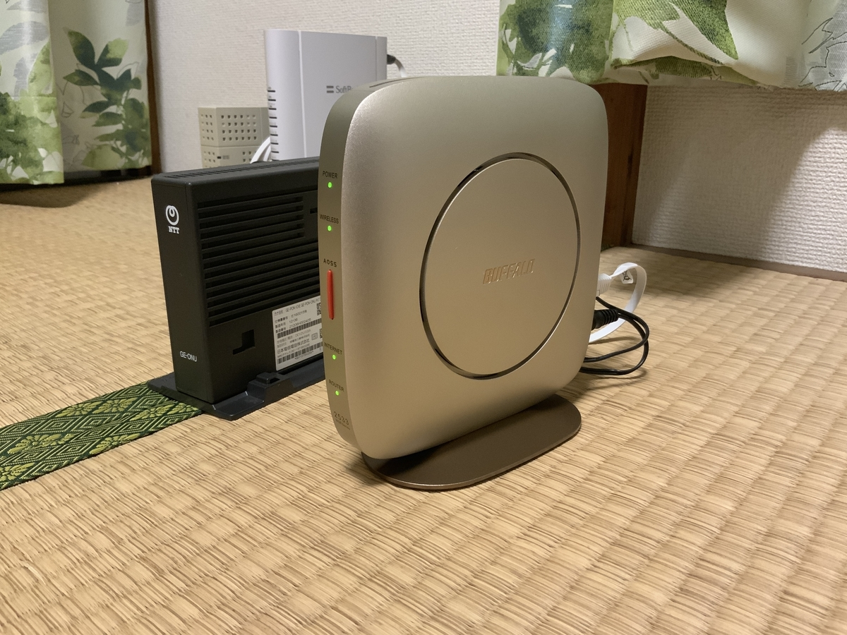 f:id:sagawatomomi:20190614004610j:plain