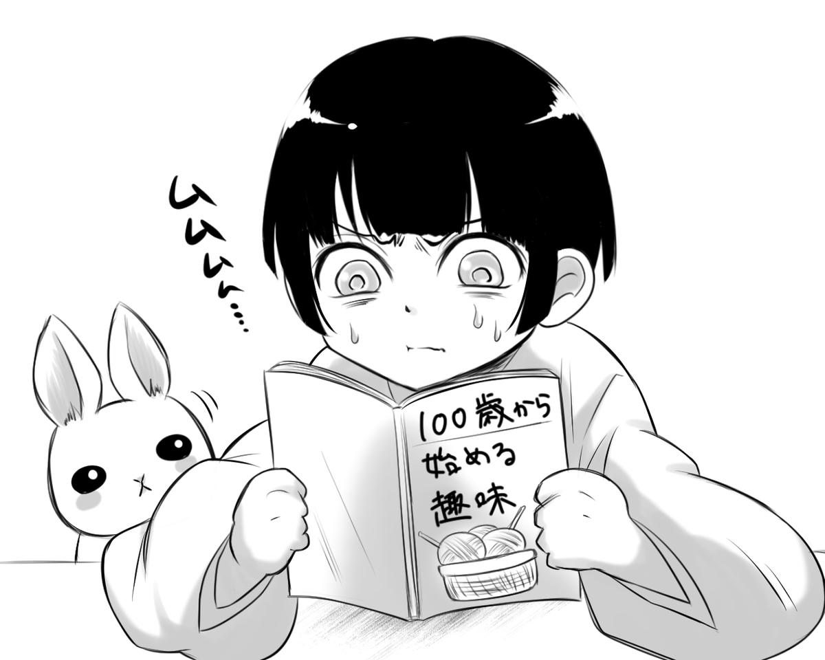 f:id:sagayama:20210822195848j:plain