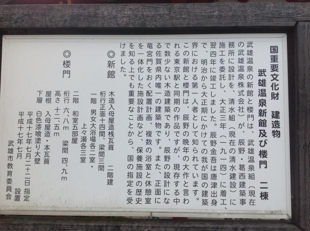 f:id:sagayokayo:20170723182933j:plain