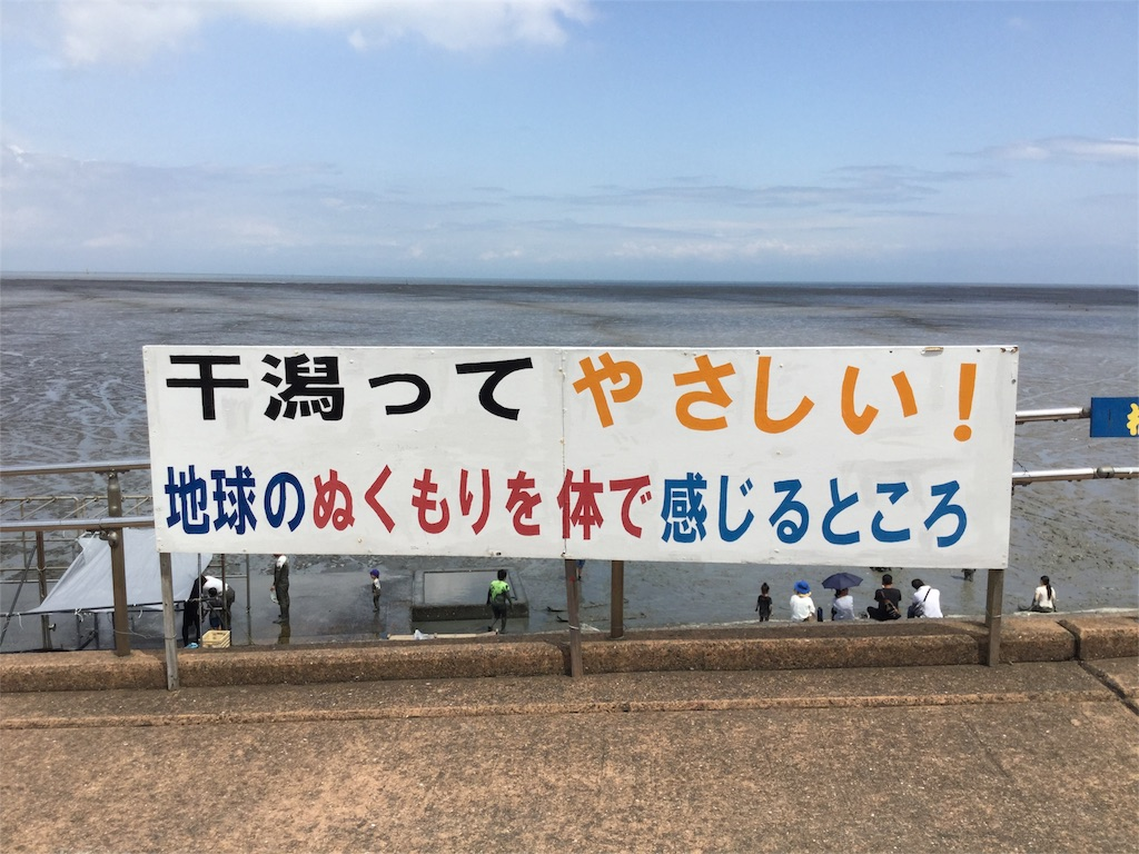 f:id:sagayokayo:20170727144535j:image