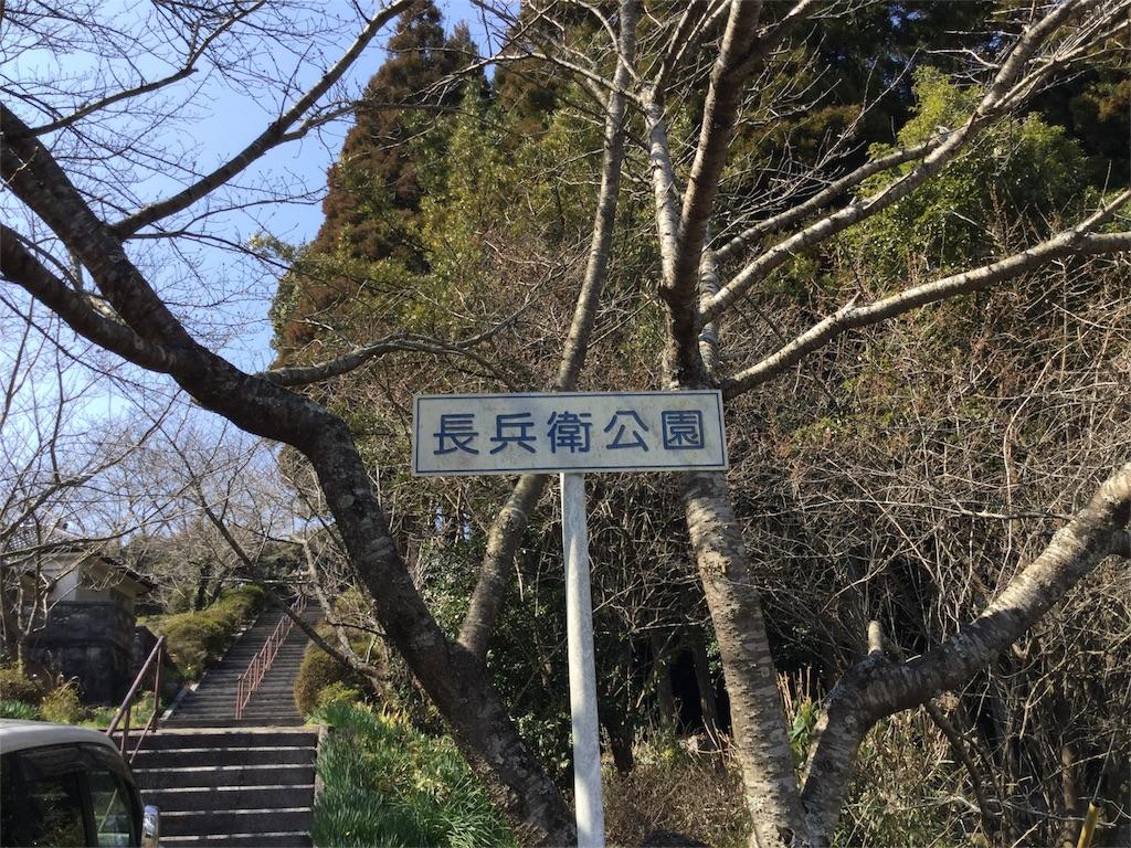 f:id:sagayokayo:20170727145705j:image