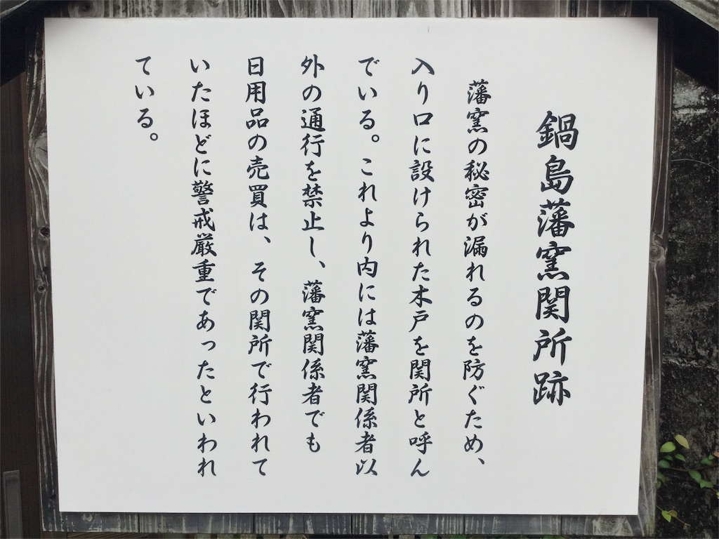 f:id:sagayokayo:20170801110351j:image
