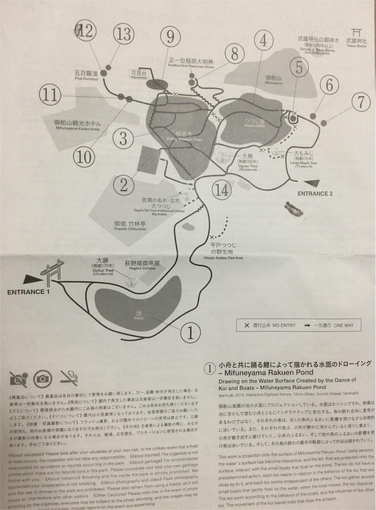 f:id:sagayokayo:20170827185207j:image