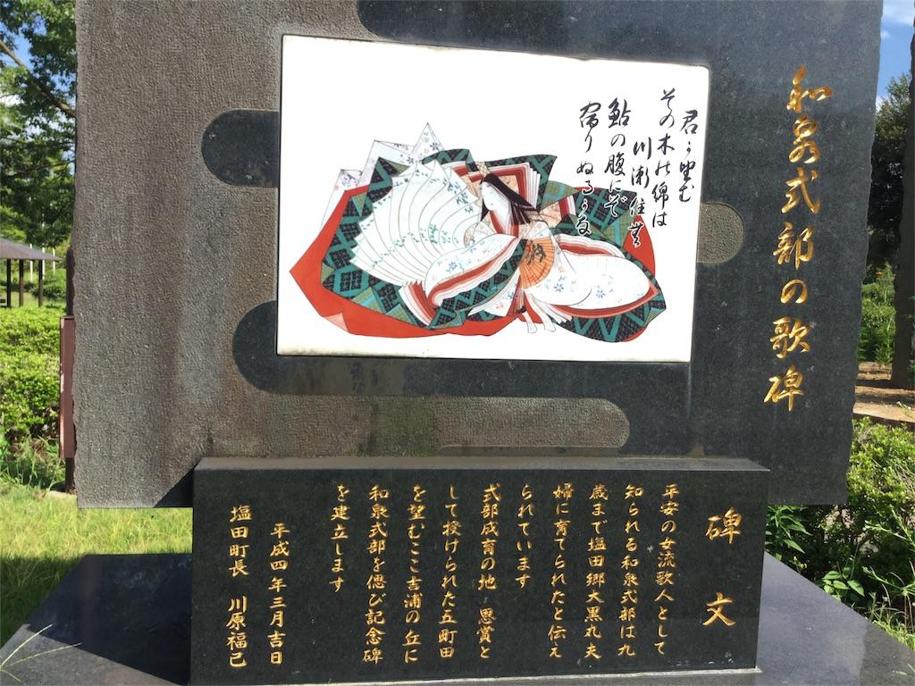 f:id:sagayokayo:20170916205858j:image