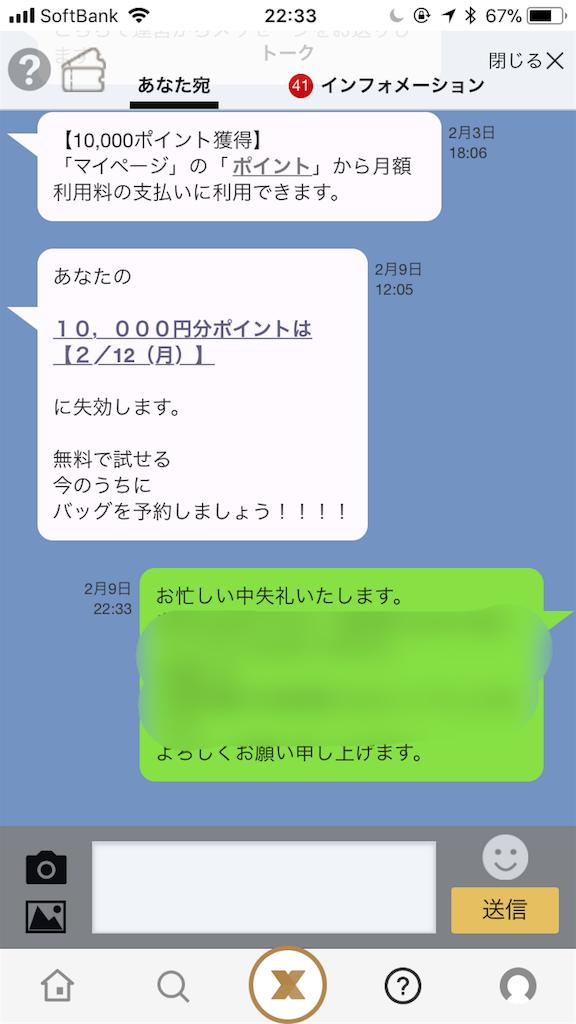f:id:sageco:20180220130221p:image