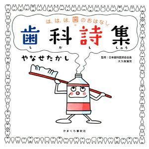 f:id:sagisaka-ortho:20130426002045j:image