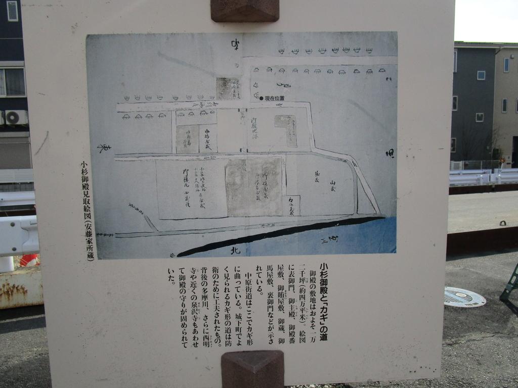 f:id:sagisaka6656:20190306012213j:plain