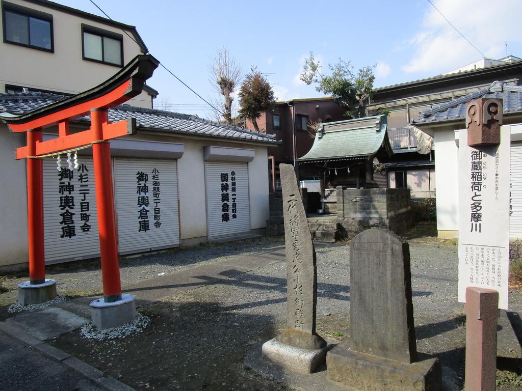 f:id:sagisaka6656:20190306020817j:plain