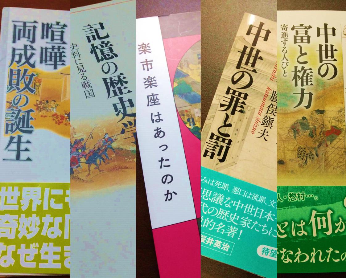 f:id:sagisaka6656:20200510050528p:plain