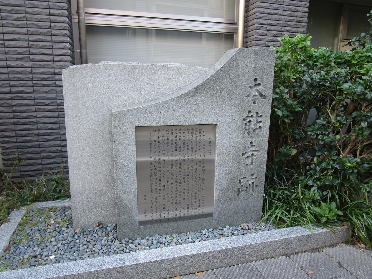 f:id:sagisaka6656:20201112204108j:plain