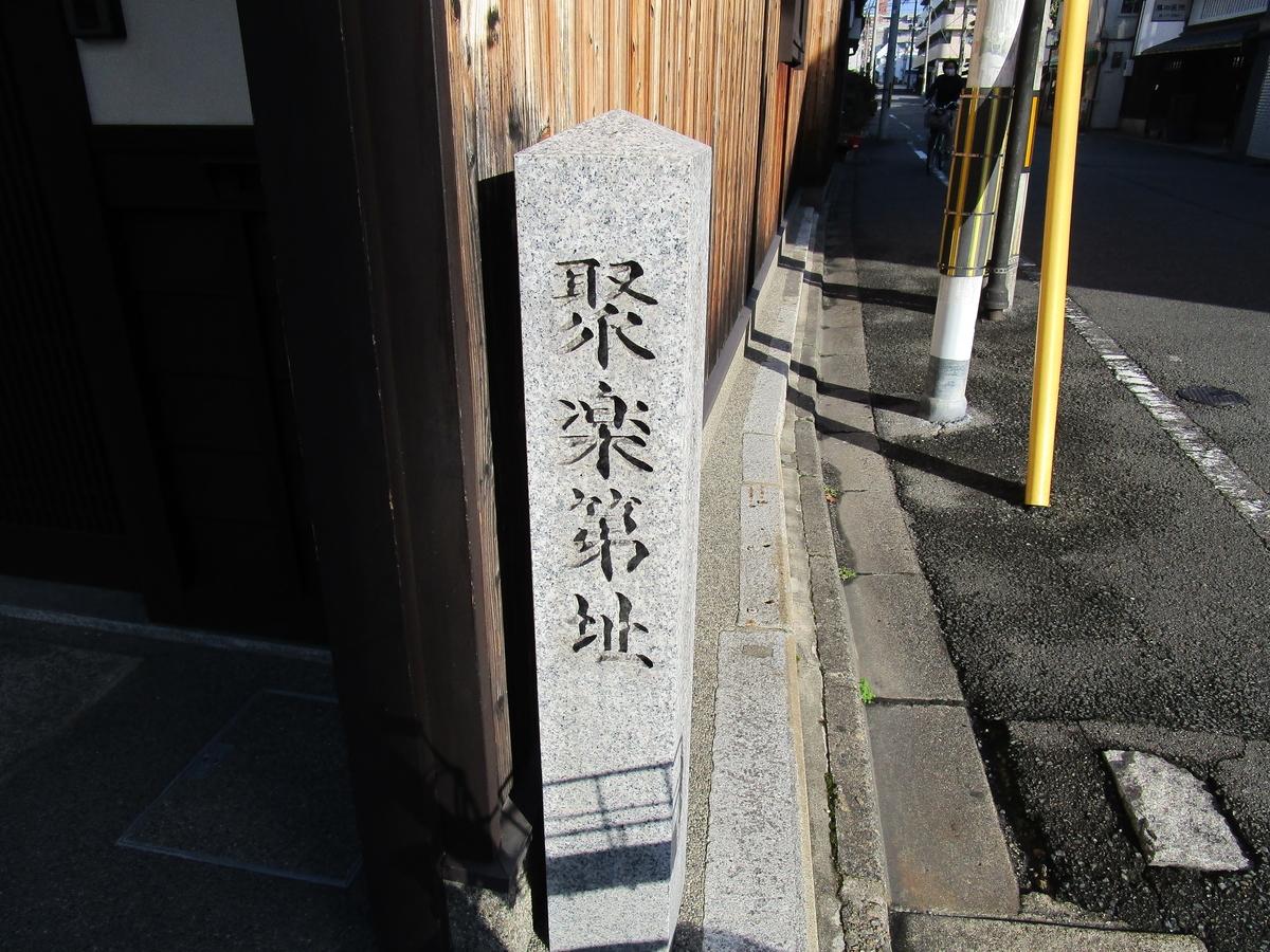 f:id:sagisaka6656:20201112205702j:plain