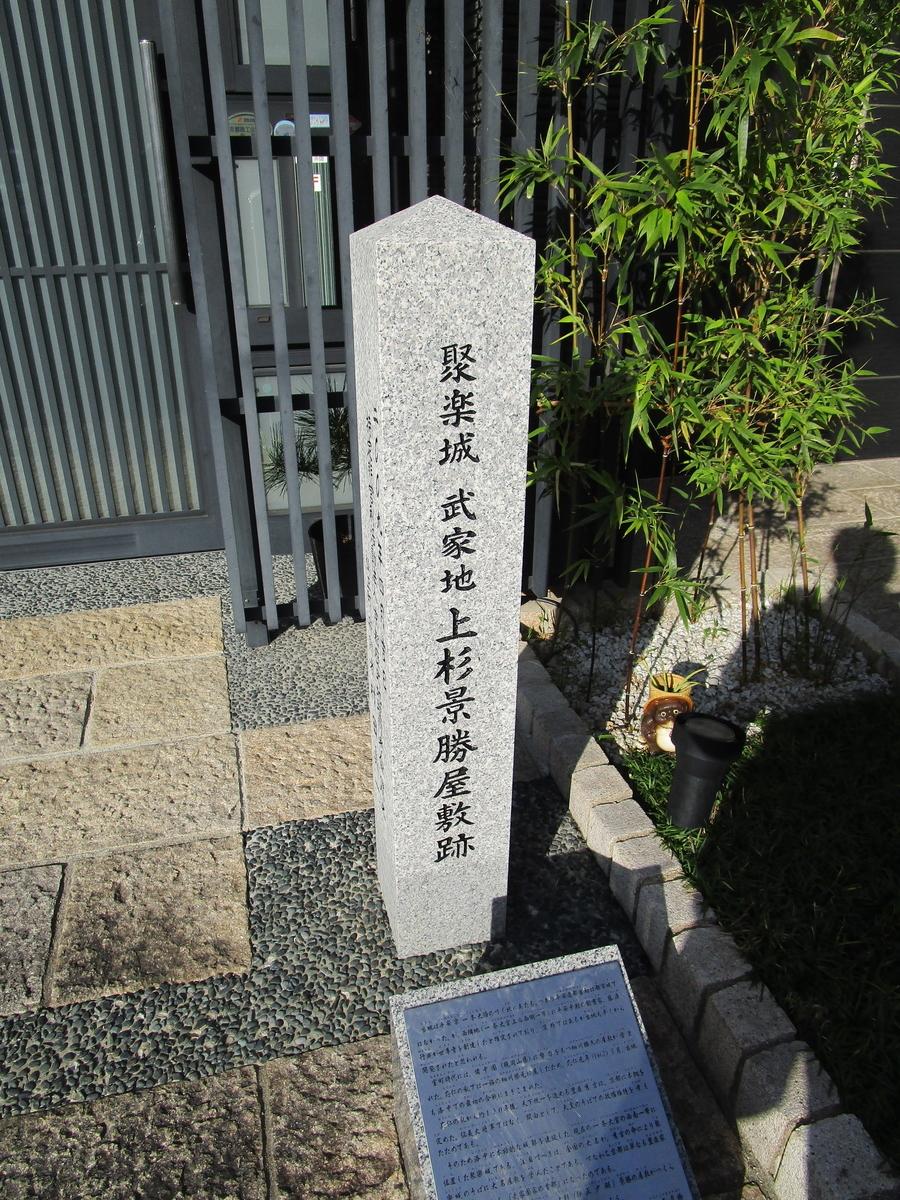 f:id:sagisaka6656:20201112205753j:plain