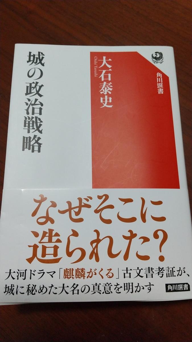 f:id:sagisaka6656:20210204184320j:plain