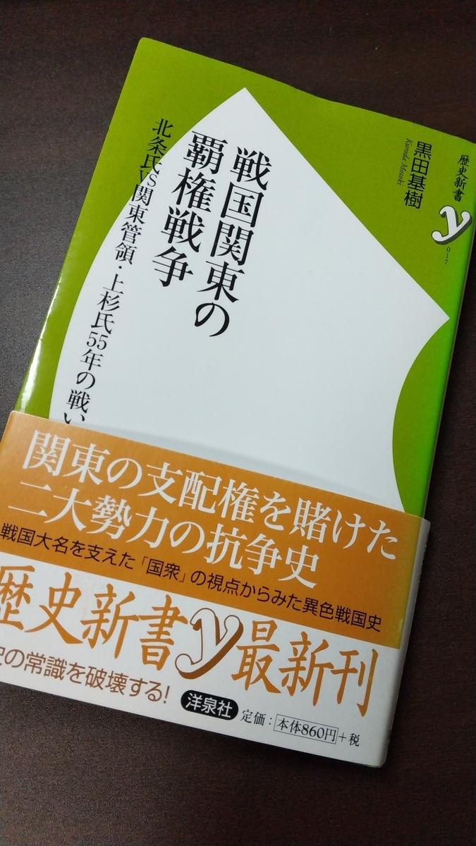 f:id:sagisaka6656:20210331175211j:plain