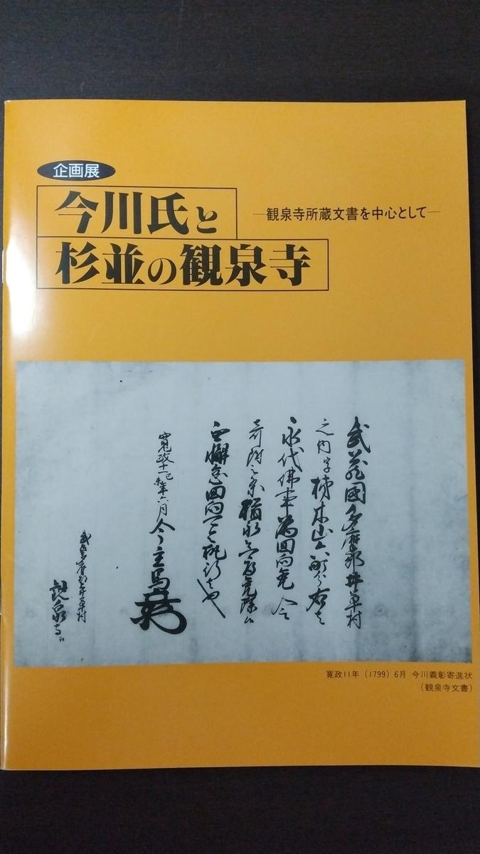 f:id:sagisaka6656:20210401023605j:plain
