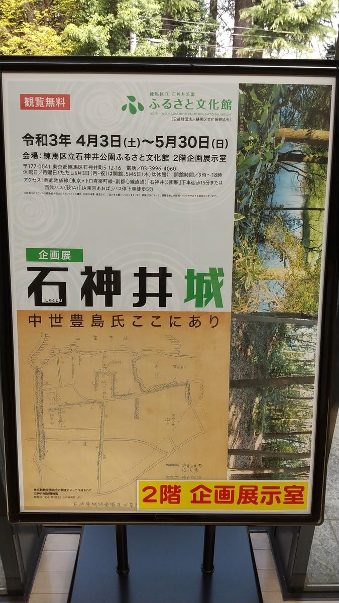 f:id:sagisaka6656:20210408230713j:plain