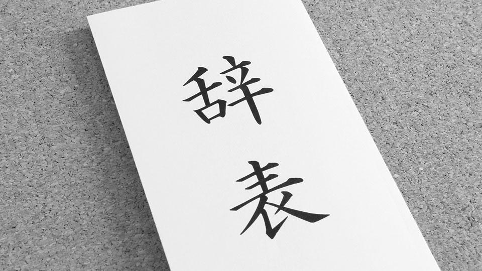 f:id:sagitani_m:20180507023345j:plain