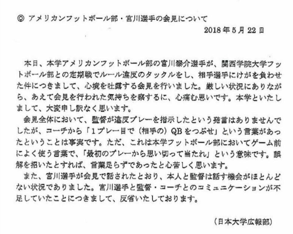 f:id:sagitani_m:20180524114003j:plain