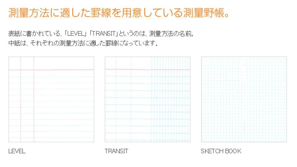 f:id:sagitani_m:20190214153725p:plain