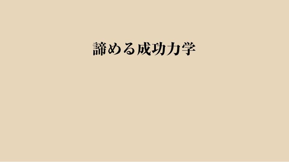 f:id:sagitani_m:20190520173305j:plain