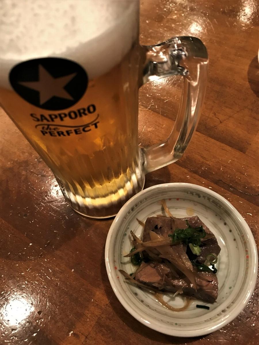 ボスとん ビール