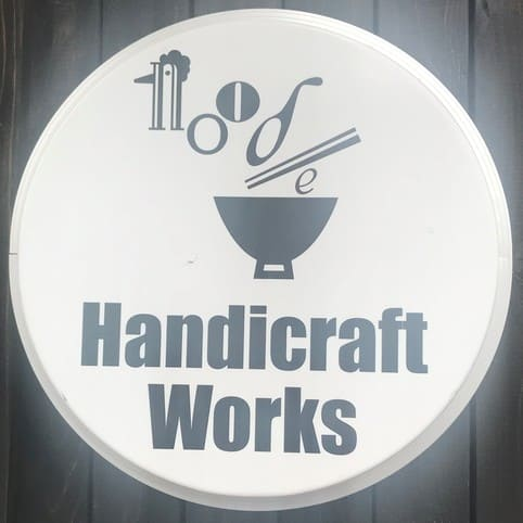Handicraft Works 看板