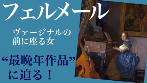 f:id:sagrada_naosuke:20200817211217p:plain