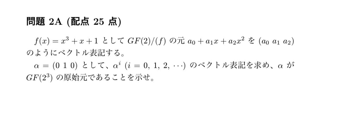 f:id:saguh:20200108224000p:plain