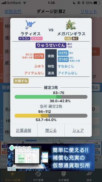 f:id:sagurigaru:20171125101216j:image