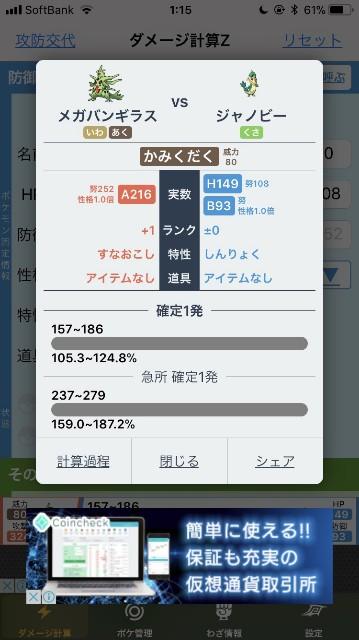 f:id:sagurigaru:20171125101517j:image