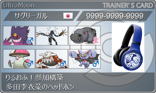 f:id:sagurigaru:20180321231516p:plain