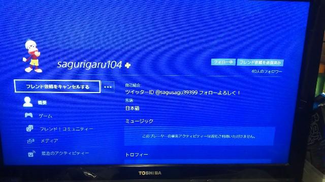 f:id:sagurigaru:20180714071755j:image
