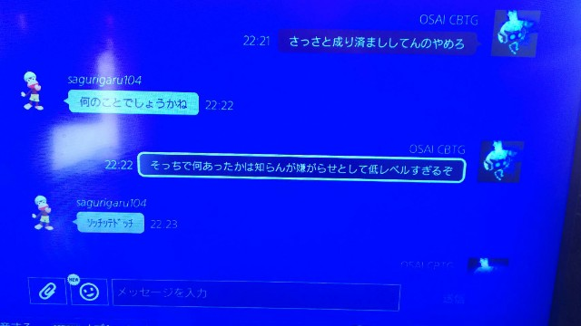 f:id:sagurigaru:20180714072001j:image