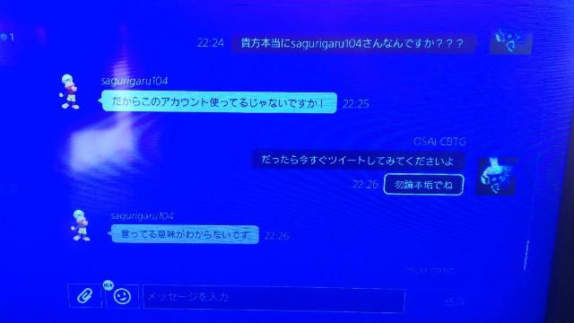 f:id:sagurigaru:20180714072012j:image